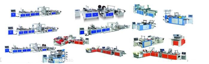 机械CE指令MD指令涉及的范畴汇总插图