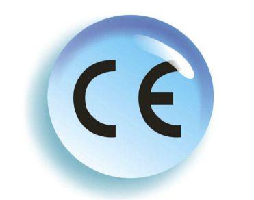危险机械申请CE认证需要哪些资料?插图