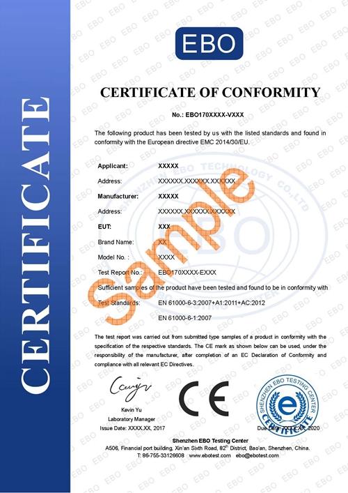 机械CE认证的有效期是多长时间,CE证书是否有效期?插图1