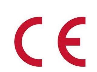 什么是机械CE认证?插图