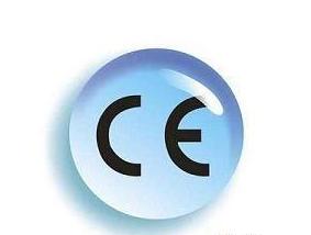 哪些产品不属于机械CE认证范围插图