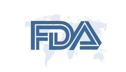 FDA认证