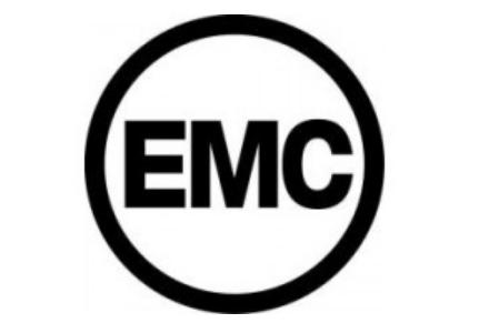 电磁兼容EMC认证