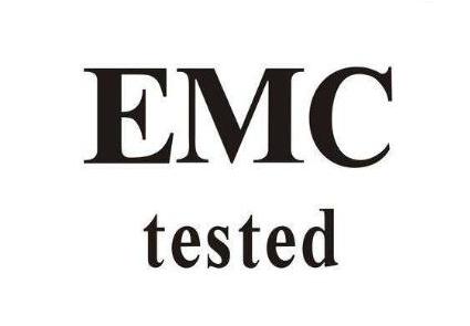 EMC认证申请流程