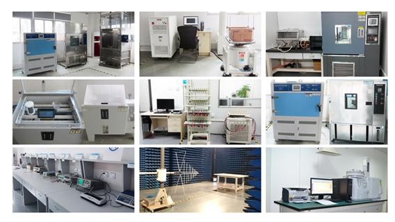 机械CE认证机构