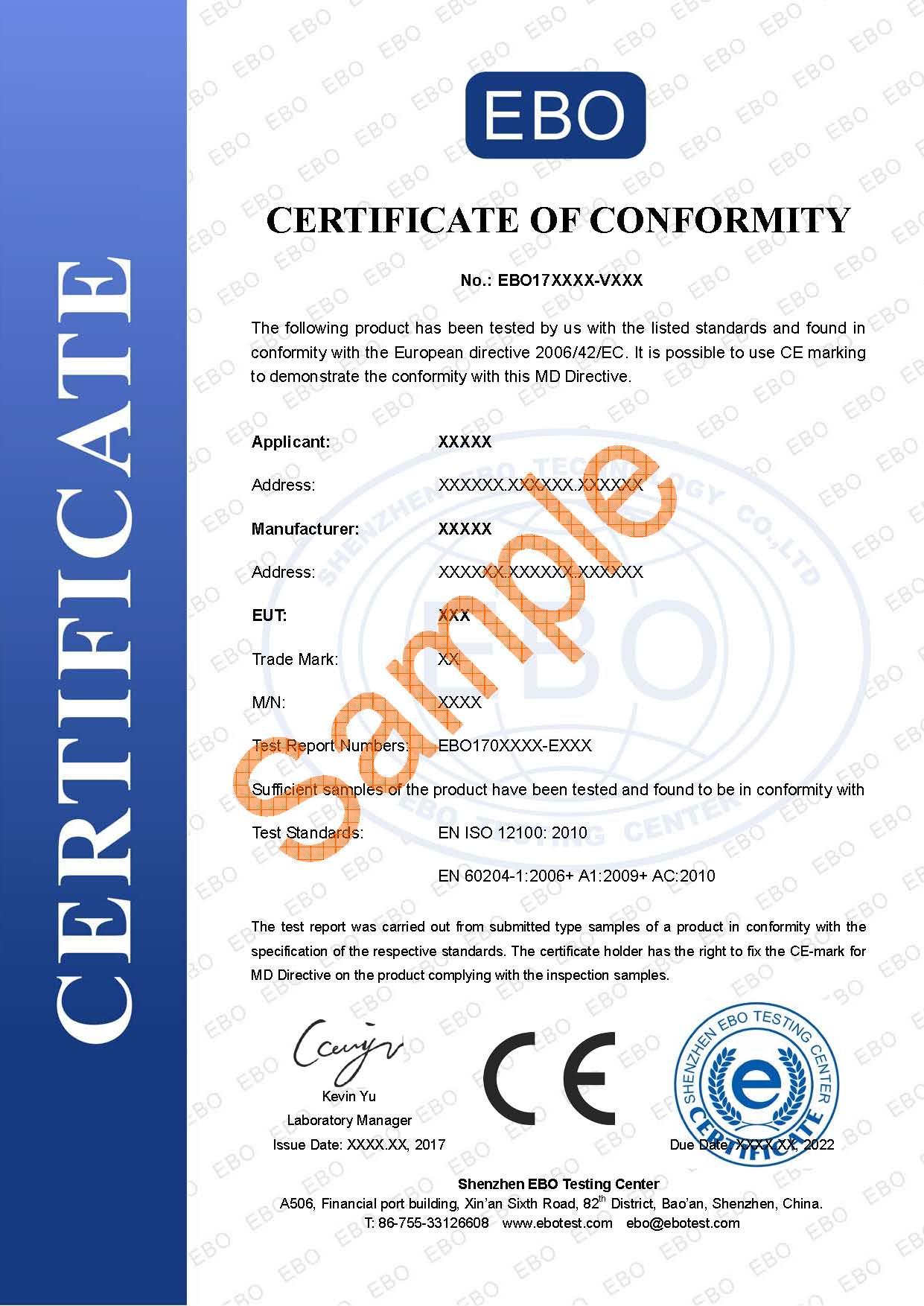 机械CE证书样本