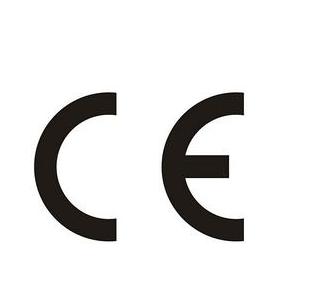 CE认证收费标准