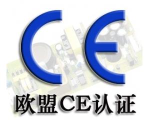 机械CE认证标准是什么插图