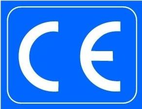 危险机械CE认证-光幕EN 61496-1安全标准最新说明插图