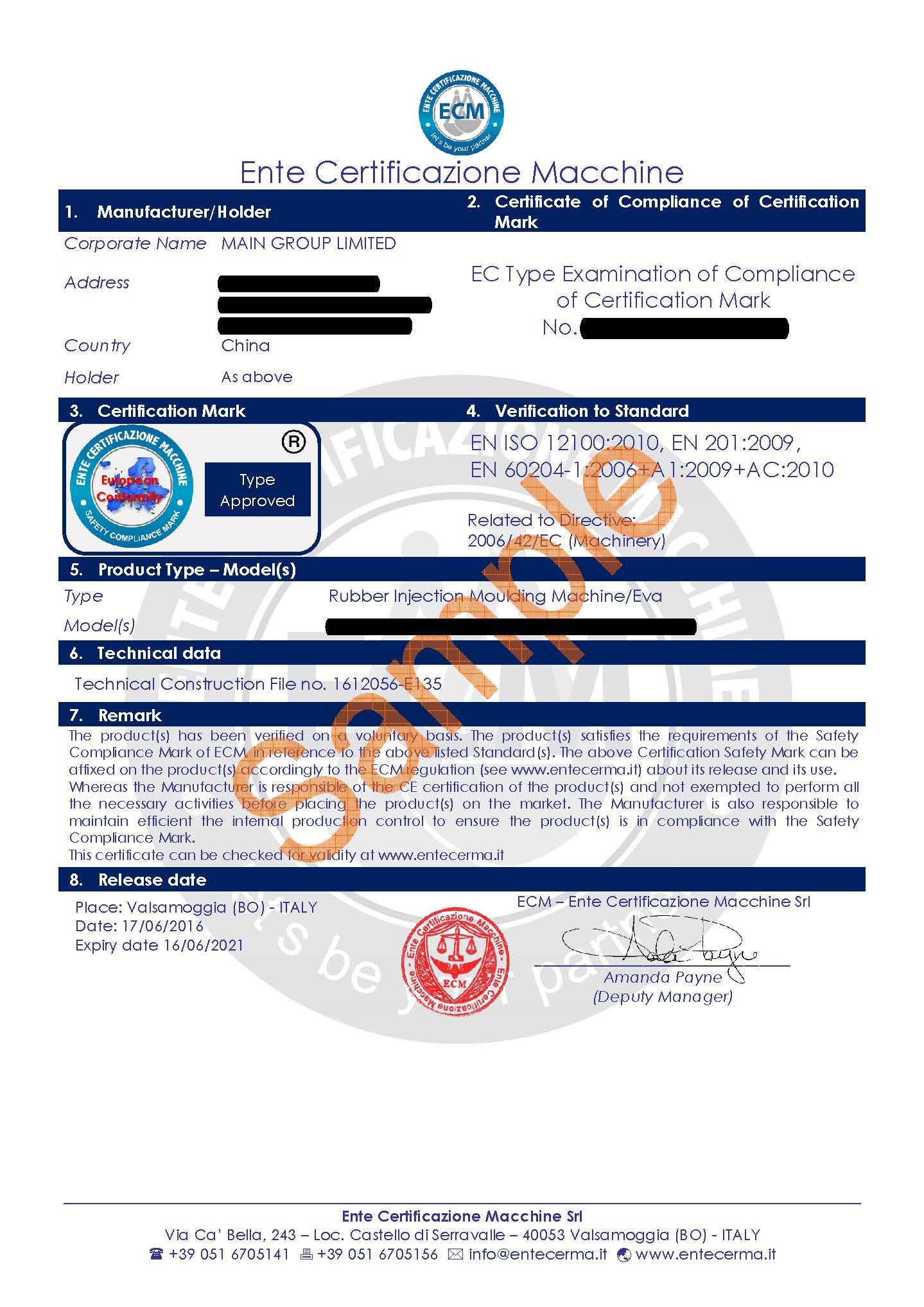 机械CE安全认证怎么做?插图