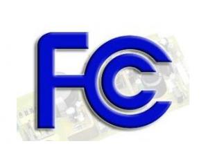 FCC认证方式有哪些?