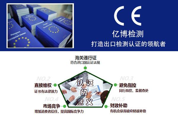 口罩绒布机械CE