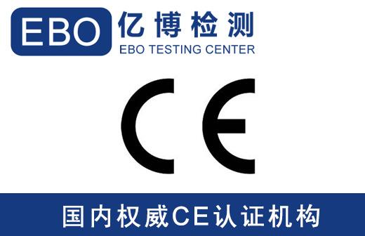 yobet体育官网-首页安全尺度EN60204